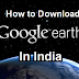 Google Earth Apk Kya Hai? Or Ese Download Kaise Kare?