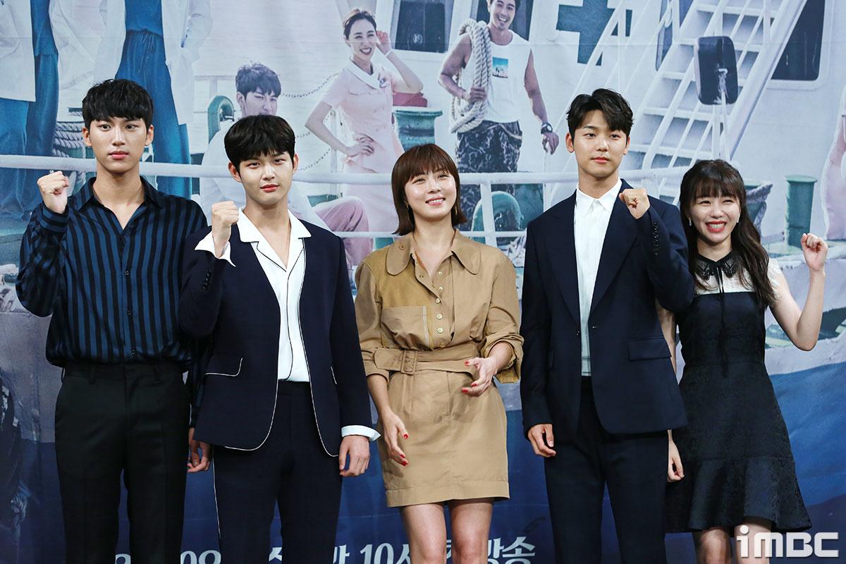 Ha ji won kang min hyuk and others mbc drama hospital ship press kang min hyuk and others mbc drama hospital ship press conference 28 august 2017 stopboris Choice Image
