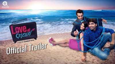 Love Ni Bhavai 2017 Gujarati Movie Download HD MKV