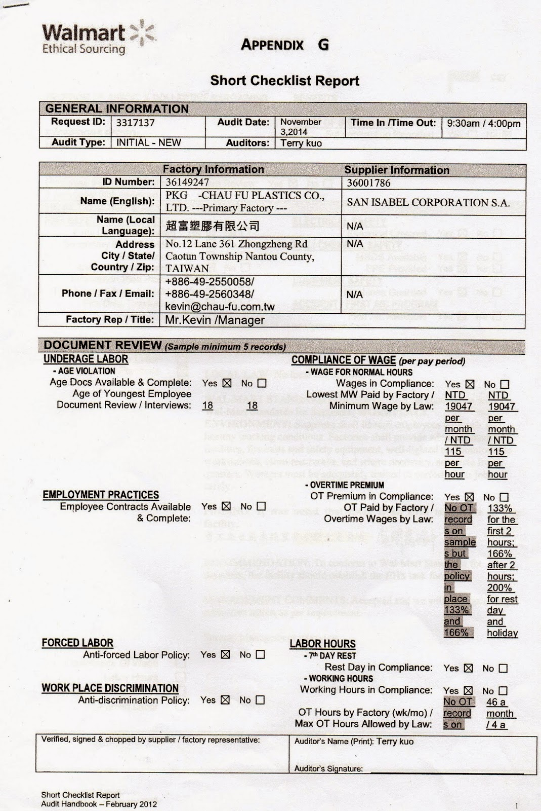 Environment-Friendly Shrink Sleeve, Shrink Label - Chau-Fu