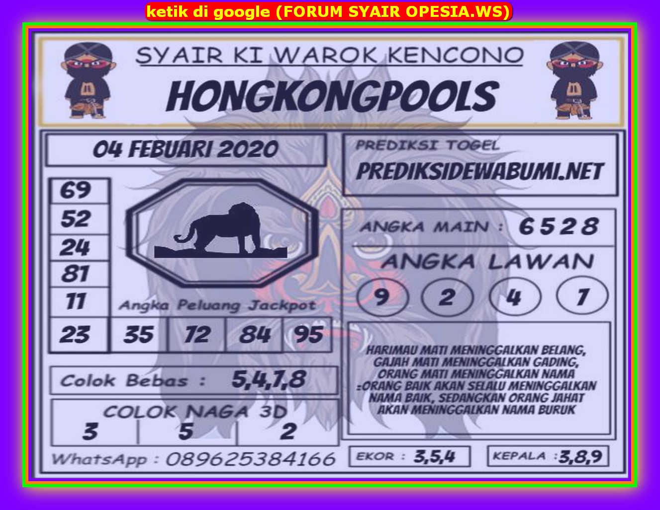 Kode syair Hongkong Selasa 4 Februari 2020 169