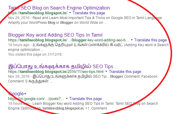 Tamil SEO Hacks That works GREAT in 2019 - Tamil SEO Blog