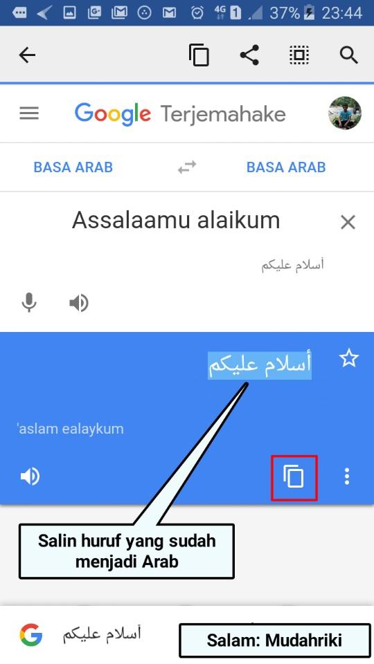 Cara Copy Paste Tulisan Arab Di Word Agar Tidak Terbalik : paste, tulisan, tidak, terbalik, Newest, Paste, Tulisan, Android,, Paling, Dicari!