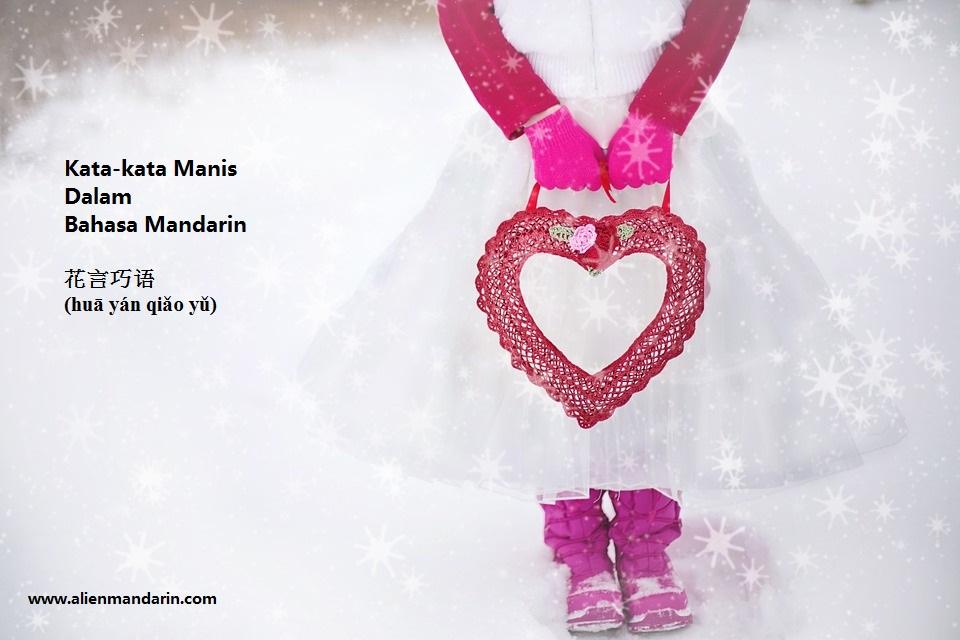 valentine 594389 960 720