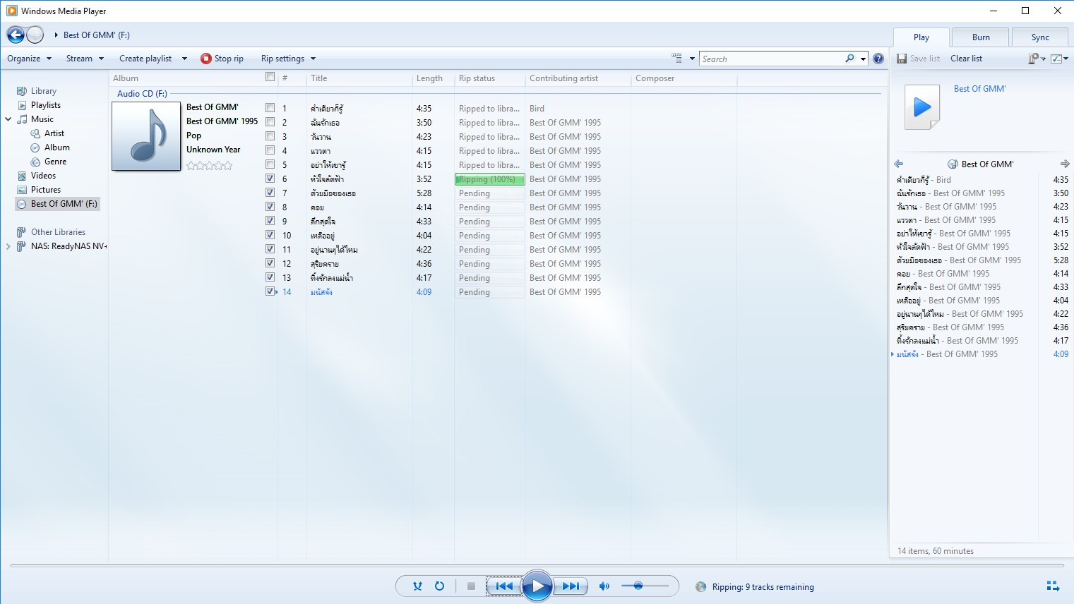 Tech Stuff: Copying(Ripping) audio cd's with windows media