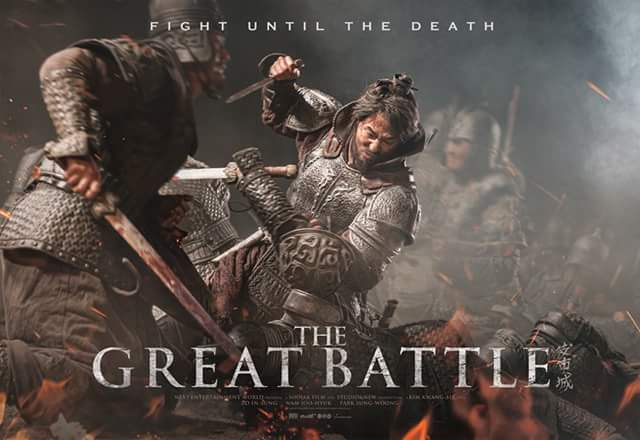 "Review: ""The Great Battle (2018)"""
