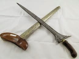 Provinsi Gorontalo - Senjata Tradisional :Wamilo