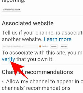 YouTube channel me website add kaise kare 3