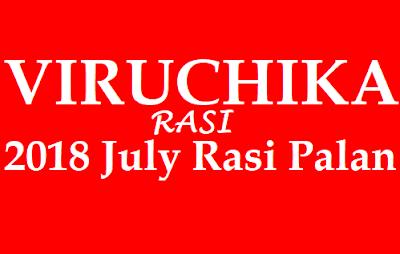 Vrish Rashifal 2018 July