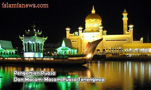 Pengertian Manfaat Puasa Ramadhan Lengkap  Dalilnya Secara Bahasa
