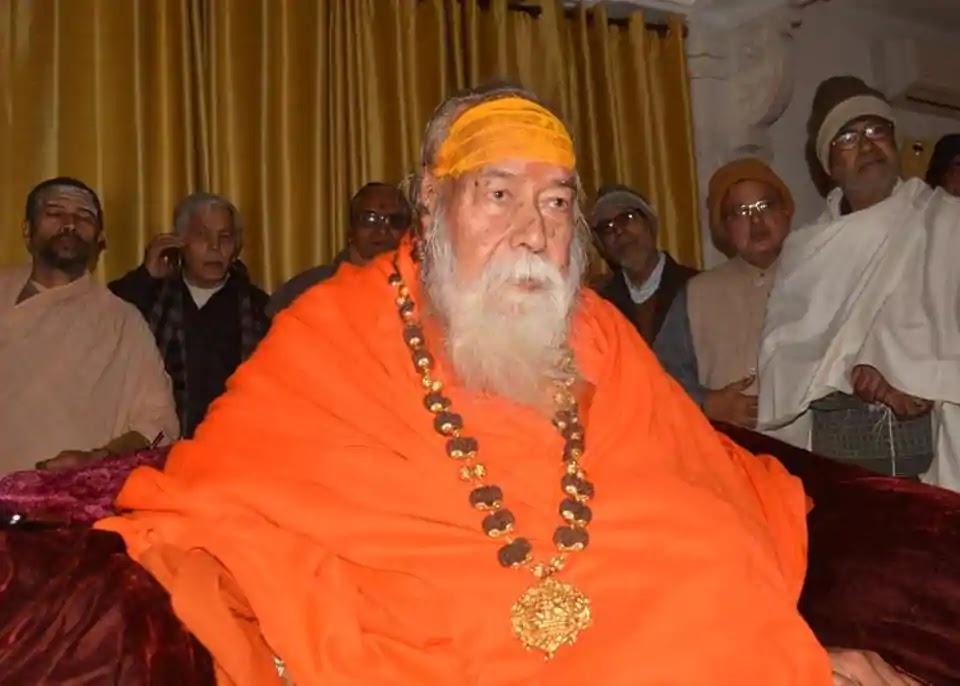 Dwarka peeth Swaroopanand Saraswati