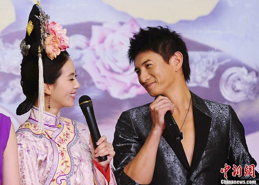wu qi long dating and marriage