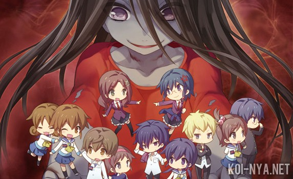 Corpse Party Missing Footage BD Subtitle Indonesia