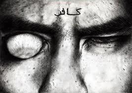 Dajjal dalam bahasa arab merupakan seorang tokoh kafir yang jahat menurut Dajjal Menurut Islam
