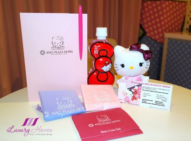 keio plaza hotel japan hello kitty anniversary souvenirs