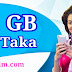 Gp 1 GB 5 Taka   Gp internet offer 2019   My Gp Offer