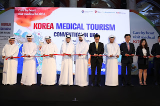 Korea Medical Tourism Convention to attract more Middle East patients to seek treatment in world class medical facilities in South Korea