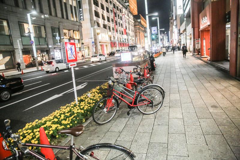 من مدينة طوكيو