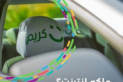 كيف تعاملت شركة كريم مع حالات انقاطاع الانترنت في بغداد؟