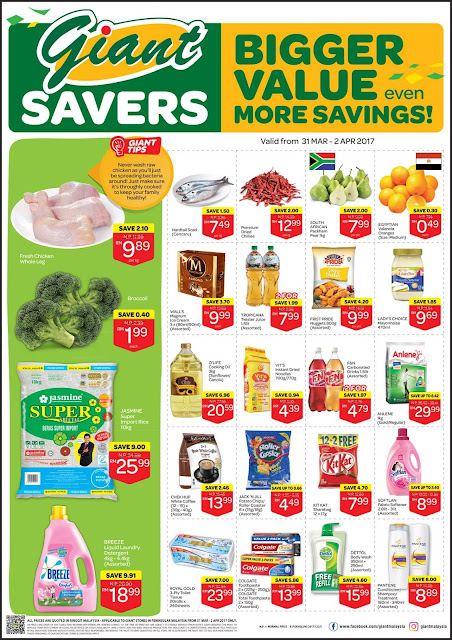 Giant Malaysia Catalogue Discount Offer