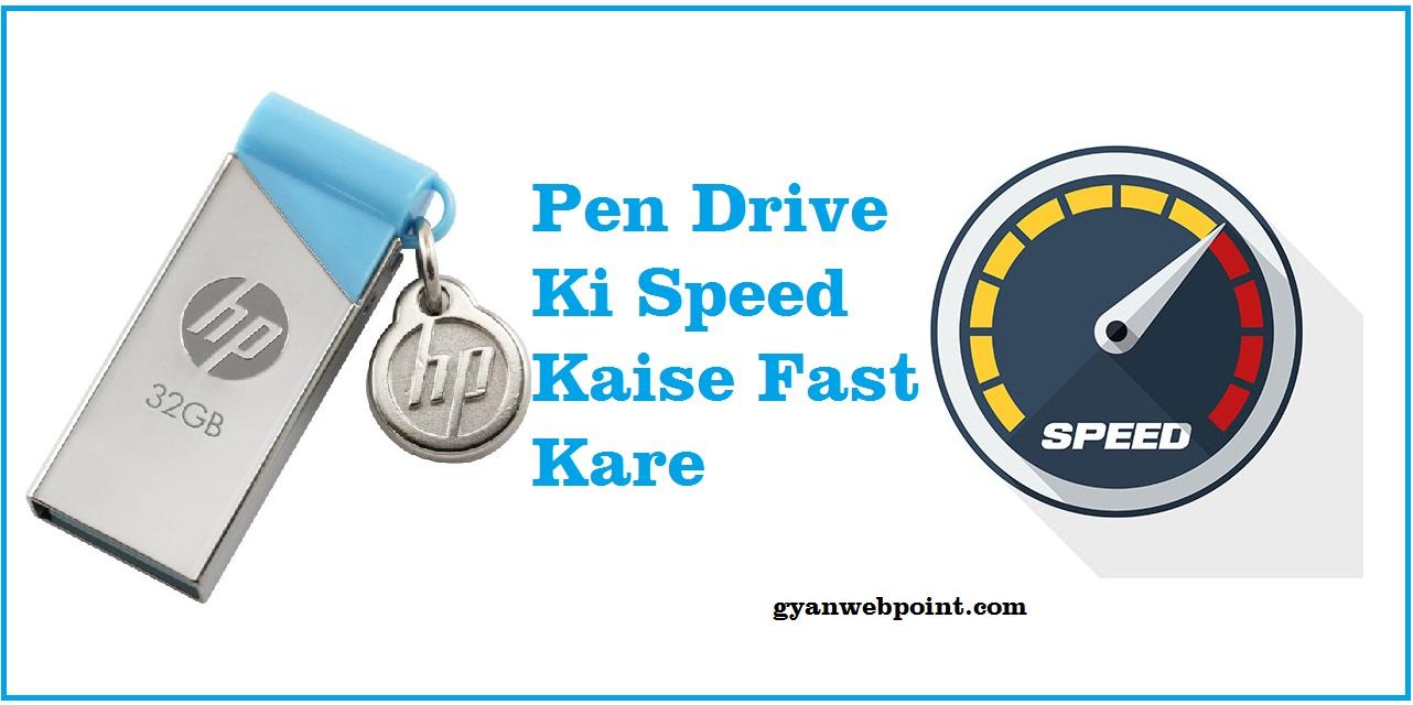 Pen-Drive-Ki-Speed-Kaise-Fast-Kare