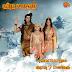 Vinayakar Sun Tv Serial Cast and Real Names