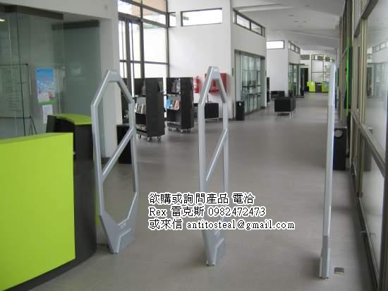 圖書安全,library security systems