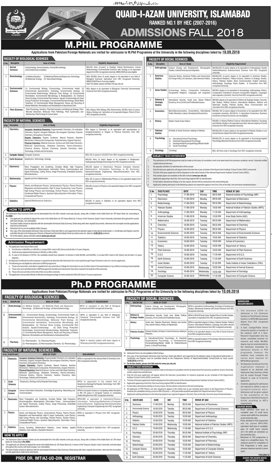 https://www.jobsinpakistan.xyz/2018/08/qau-islamabad-admission.html