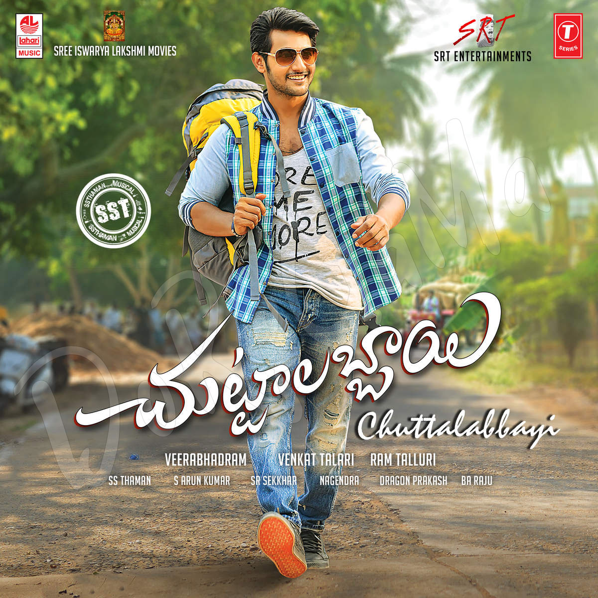 Chuttalabbayi 2016 Telugu Movie Original CD fRont cover Poster wallpaper