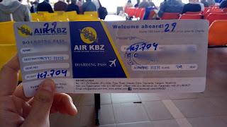 AIR KBZのチケット
