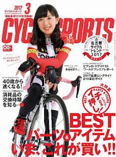 CYCLE SPORTS サイクルスポーツ 2017年03月号  117MB