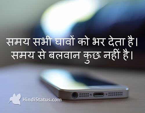 Time Heals - HindiStatus