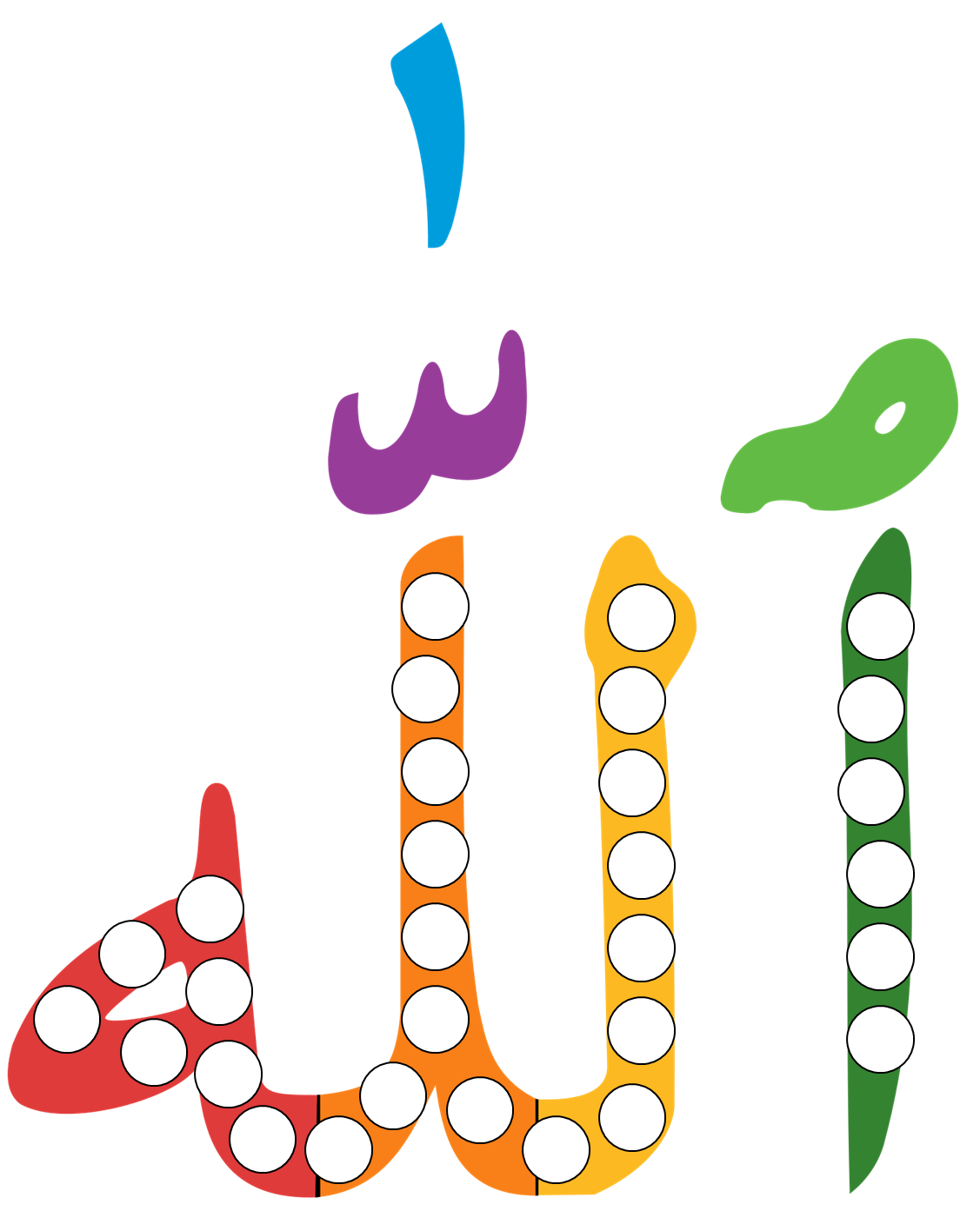 Free Dot Marker Sheet For Allah S Name With Rainbow Color