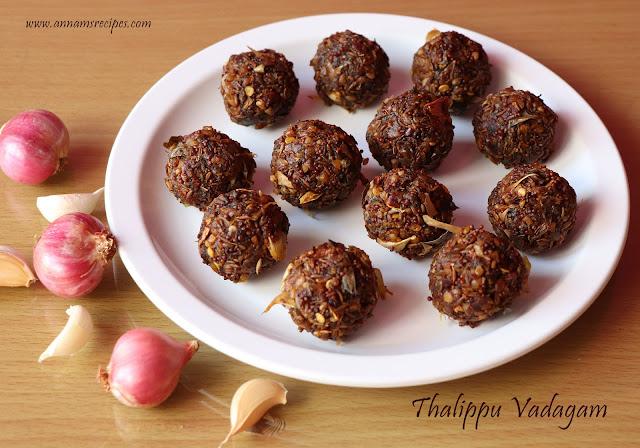 Thalippu Vadagam | Small Onion Thalippu Vadagam