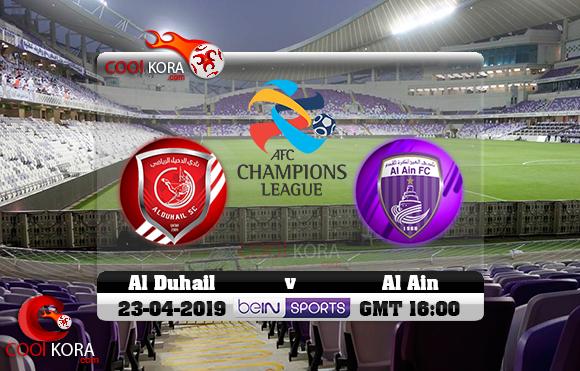 مشاهدة مباراة العين والدحيل اليوم 23-4-2019 في دوري أبطال آسيا