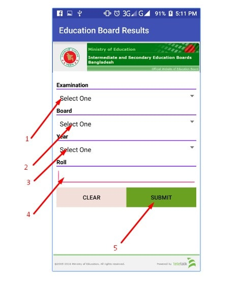 SSC Result 2019 By Android App