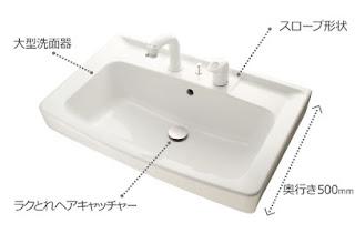 LIXIL 洗面台 オフト 洗面器