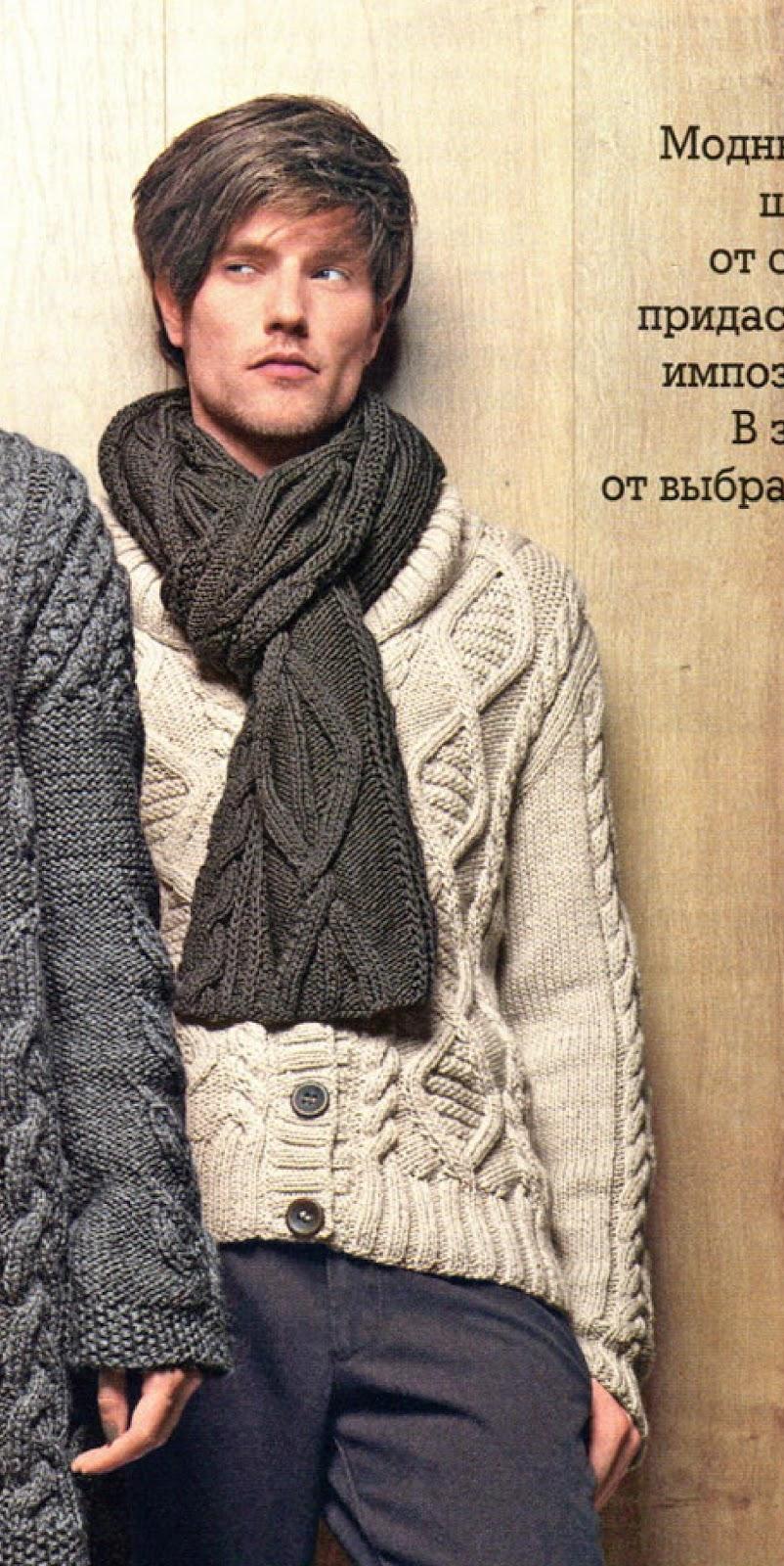 Мужской шарф спицами - как вязать и какой?  11 фото со.