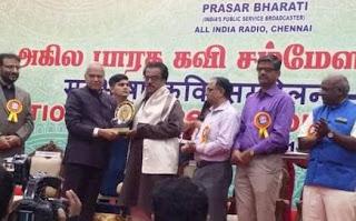 Sarva Bhasha Kavi Sammelan of AIR Inaugurated in Chennai
