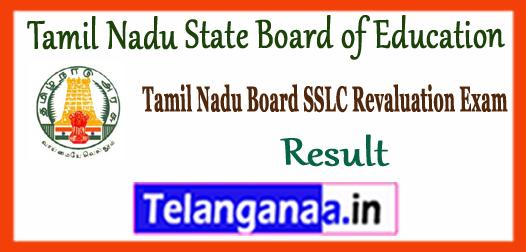 Tamil Nadu State of Board Education TN SSLC 10th Retotalling Revaluation Result 2018