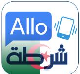 https://play.google.com/store/apps/details?id=allochorta.policealgerie.dz
