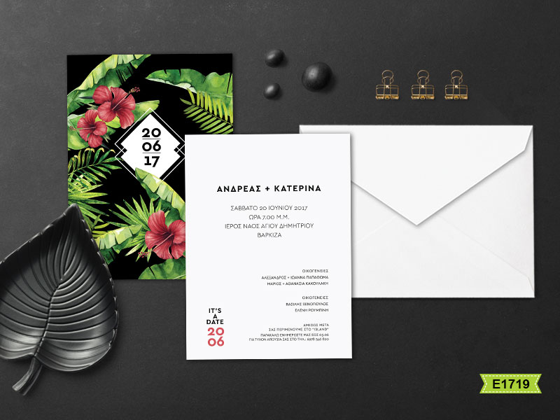 Exotic flowers wedding invitations E1719