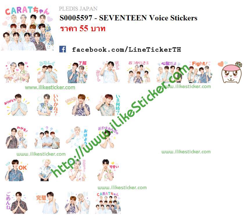 SEVENTEEN Voice Stickers