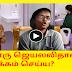 Jayalalitha death issue Tamil Girl Viral speech | TAMIL VIRAL VIDEO