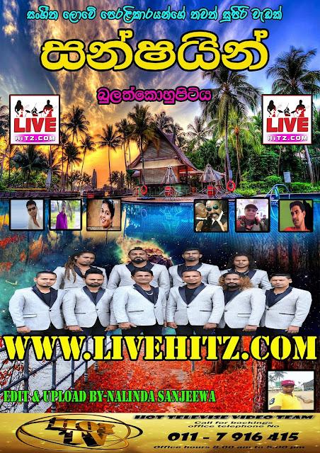 SUNSHINE LIVE IN BULATHKOHUPITIYA 2017-12-30