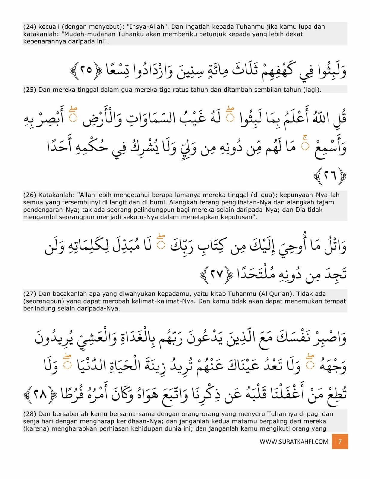 Gambar Gambar Bacaan Surat Al Kahfi Artinya Jpg 7 Quran