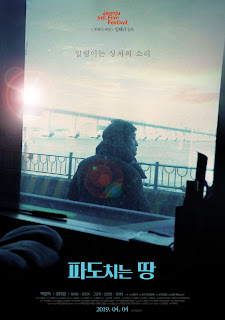 Download The Land on the Waves (Korean Movie)