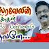 Isravelin Thuthikkul Vaasam :: Jollee Abraham  :: Tamil Christian Song Lyrics