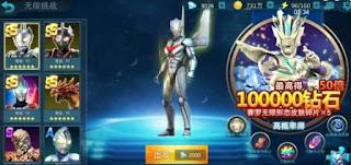 Ultramen Orb Mod Apk Offline