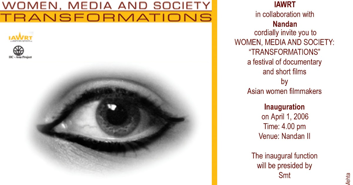 Asian Women Film Makers 114